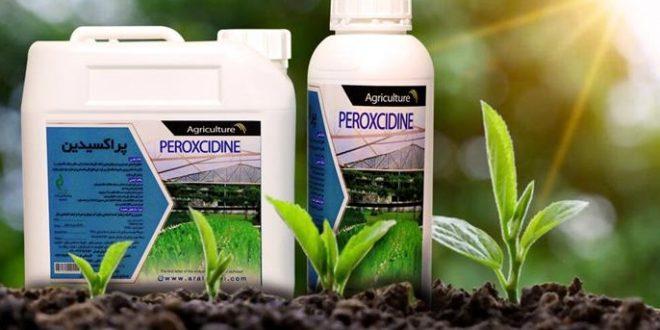 ضدعفونی خاک کشاورزی- پراکسیدین